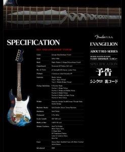 Eva Guitar